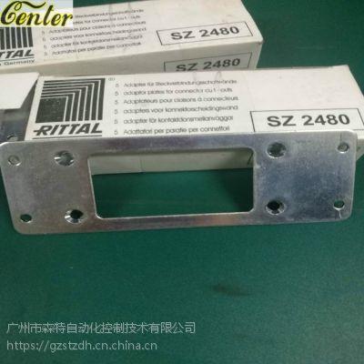 供应威图SZ2480适配器配件 全新闲置正品配件拆封