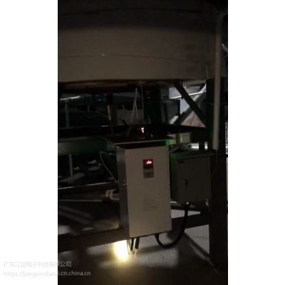 工业电磁加热锅炉节能改造方案实例