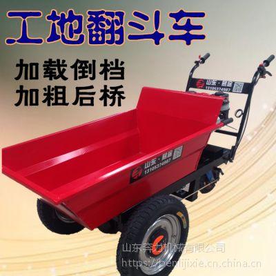 供应农村山路搬运车 适合家用的粮食运输车 奔力 BL-HDC-2
