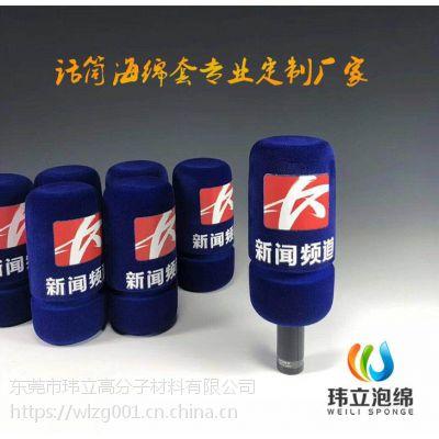 宁夏带logo海绵话筒套出厂价