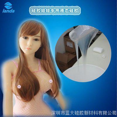 蓝大8205#仿真人体模型专用液体硅胶 食品级人体硅胶原料
