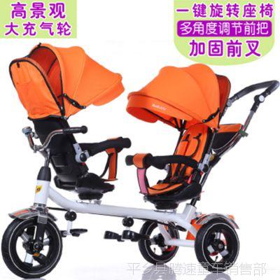 双胞胎三轮车脚踏车儿童推车护栏充气轮婴儿双人双座-12345岁