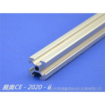 工业铝型材框架 铝材机架 流水线型材 铝合金工作台输送设备配件