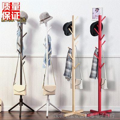 实木衣帽架木质衣架落地卧室衣服架子时尚儿童挂衣架