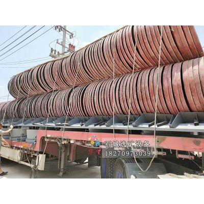 供应5LL-600型选矿溜槽 钽铬铁矿螺旋溜槽