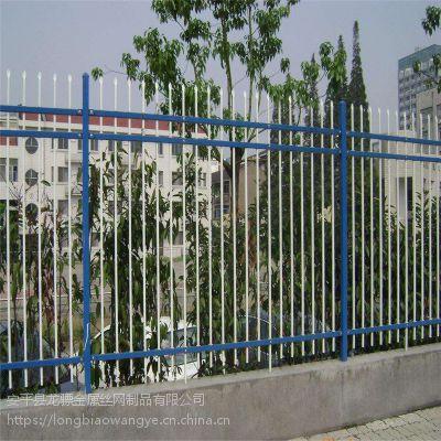 围墙栏杆价格 围墙隔离栅 铁艺防护栏