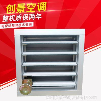 铝合金发电厂双层外墙防雨调节百叶窗电厂手动调节风口厂家直销