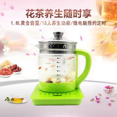 全自动加厚玻璃 多功能分体养生壶 煎药壶 花茶壶 煮水壶