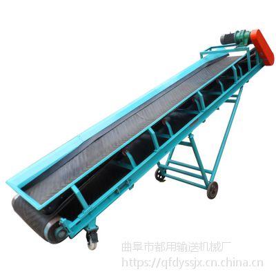 自动升降挡边输送机运行平稳 有机肥料装卸输送机