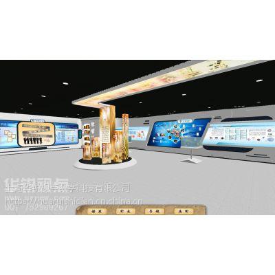 虚拟现实宣传厅,VR软件开发,北京华锐视点