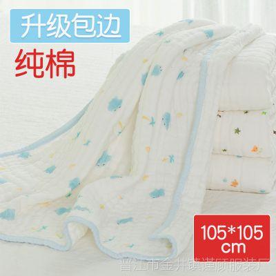 全棉柔软冬季男女婴儿洗澡包裹浴巾游泳馆纱布小孩子可爱小孩