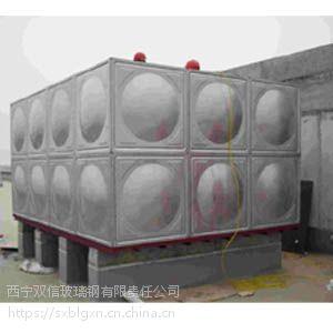 供青海德令哈水箱和海东玻璃钢水箱