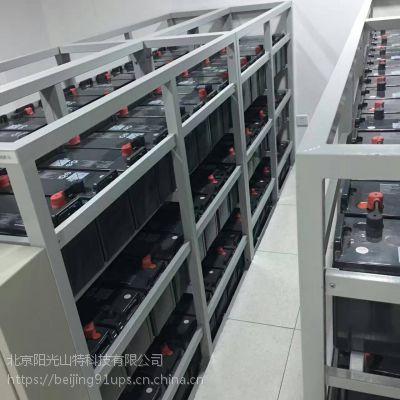 金武士UPS不间断电源蓄电池1K2K3K6K10K15K20K30K40K60K80K