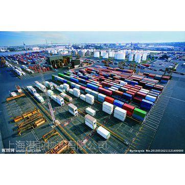 海运物流查询河北迁安到上海船运费用多少钱