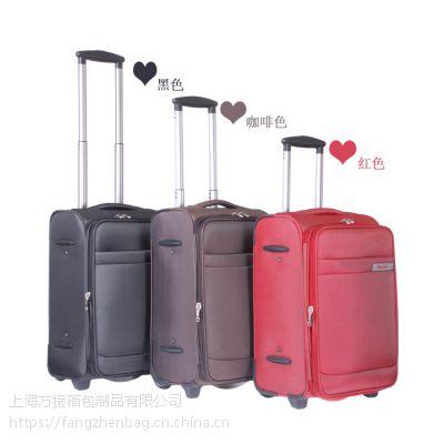上海箱包礼品批发定制牛津布商务拉杆箱登机行李箱来图打样可定制logo-969