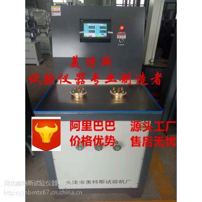 TSY-27土工膜耐静水压测定仪--执行依据MTS