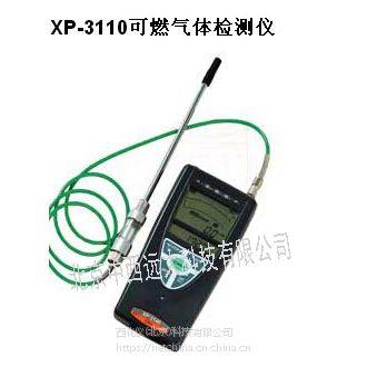 中西 气体检测仪甲烷探头 型号:XP-3110库号:M402661