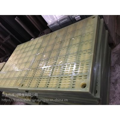 福润定制 矿用过滤筛板 挂钩脱水筛 高频精细筛网 聚氨酯浇注网
