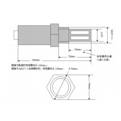 中西在线液体粘度传感器 型号:SX166-FWS-3A库号:M304632