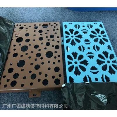 漳州三明铝单板哪里有卖 定制雕花铝单板 穿孔铝单板