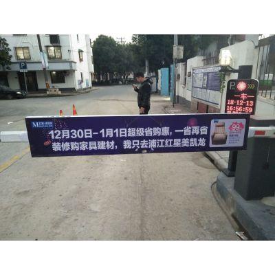 上海小区滚动灯箱广告 中高端社区灯箱