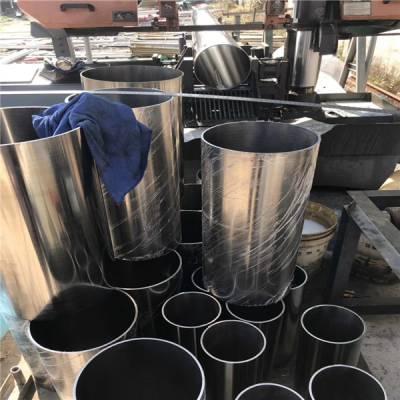 延吉市装饰焊接不锈钢管国家标准-泉林金属(推荐商家)