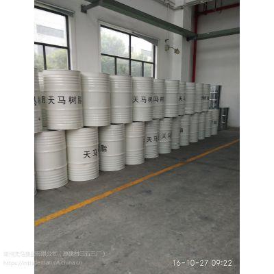常州天马不饱和聚酯树脂,乙烯基酯树脂,胶衣树脂,色浆,促进剂,固化剂