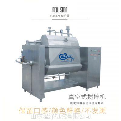 【10月推荐】制作果酱的设备_如何延长水果保存时间_真空浓缩提纯制酱机-隆泽