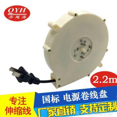 国标两插/三插电源线卷线盘 自动伸缩线盘厂家供应商