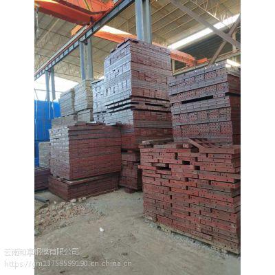 丽江二手钢模板回收市场 丽江二手钢模板批发市场