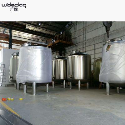 海丰县小漠镇园林种植水净化过滤器 山泉水一体化除浊设备 广旗品牌