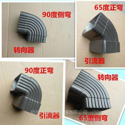 铝合金方形雨水管弯头90度无缝接头75排水管下水管铸造焊接直角弯