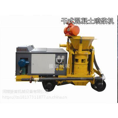 云南干式喷浆机厂家直销振首PZ-9大方量