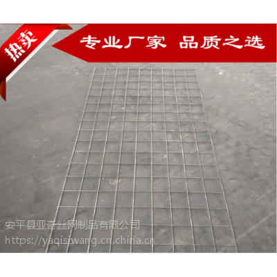 国标丝1-3mm镀锌钢丝网厂家报价——亚奇牌墙体防裂钢丝网哪家专业