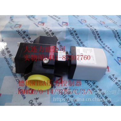 中国区总代理热卖SPECKEN-DRUMAG液压气缸-大连力迪