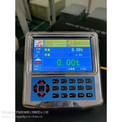 尚格铲车电子秤新型称重系统