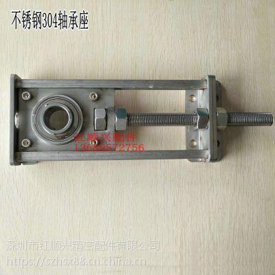 不锈钢304轴承滑块调节器 UV机流水线滚轮涨紧座 红顺兴UC206轴承座30内孔
