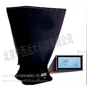 中西TSI 风量罩 型号:8380 库号:M398155