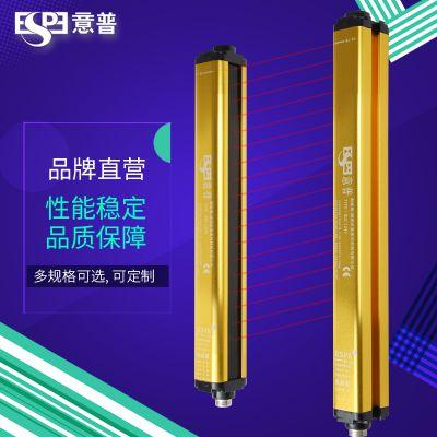 压机检测设备安全光栅ELG通用型安全光幕红外线光电保护器机械设备自动化非标油压