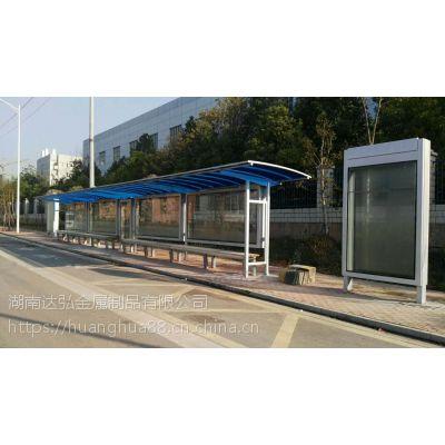 常德钢制候车亭什么尺寸-澧县公交车站台优势好的供货商-湖南达弘