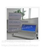 中西淀粉含量速测仪 型号:HS79-HS-124