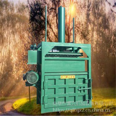 硬纸箱减容运输打包机富兴-立式铁刨花压块机-柴电两用型药材压包机厂家