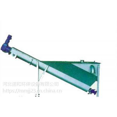 WSF型砂水分离器