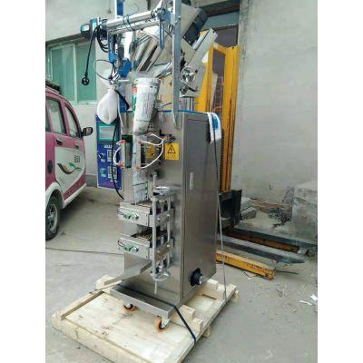 三边封粉剂包装机--沃发机械DXDF60E型粉剂包装机