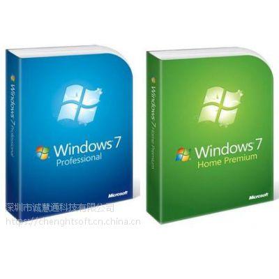 重庆通用windows7软件销售