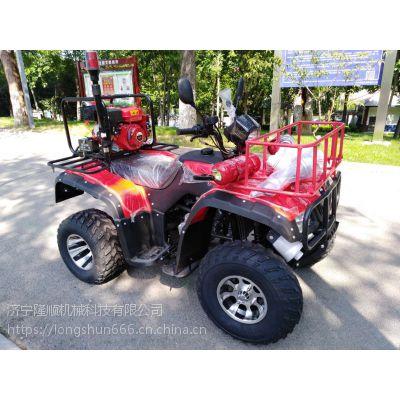 全地形消防摩托车XMC4JB/9.6-200四轮消防摩托车隆泰 原装正品可定制