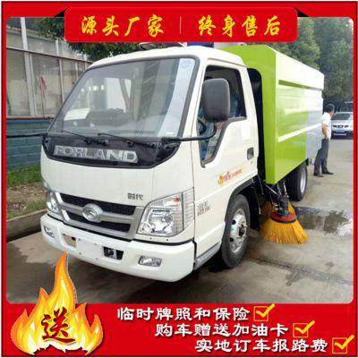 3吨扫地车 福田小型扫路车批发价格