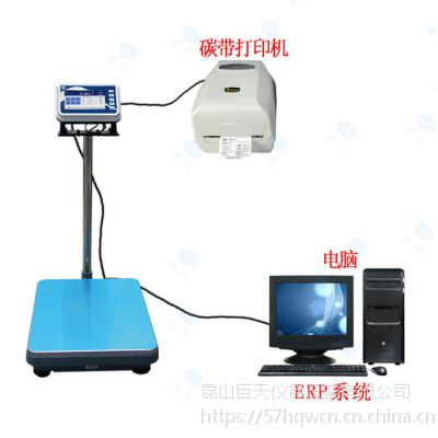 具有存储传输功能的电子秤怎么用