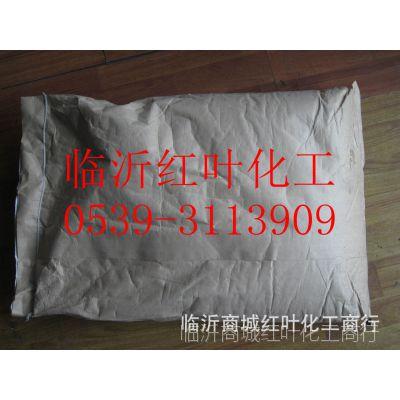 厂家直销混凝土减水剂甲基丙烯磺酸钠 现货 批发 甲基丙烯磺酸钠