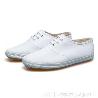 白色男鞋女鞋儿童鞋帆布鞋白球鞋白布鞋白网鞋武术鞋白工作鞋